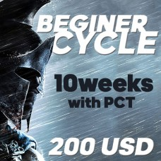 Beginner Cycle with PCT